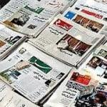 iran-giornal