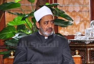 al-azhar_ahmed_al-tayeb