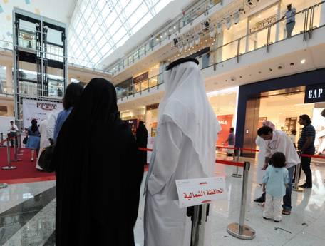 ARABIA SAUDITA: RE ANNUNCIA,VOTO ALLE DONNE MA NEL 2015