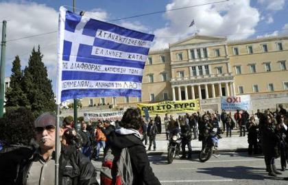grecia 660-0-20130703_092532_E6A0F077