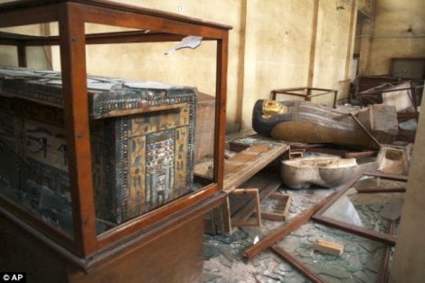 Malawi Antiquities Museum