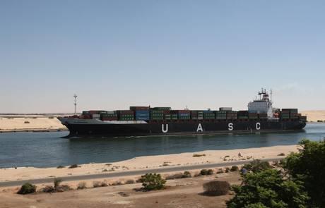 Unsuccessful terrorist attack on container ship