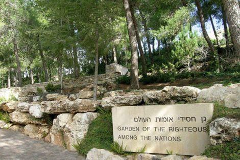 Uno scorcio del Giardino dei Giusti a Gerusalemme
