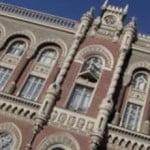 ucraina-bank