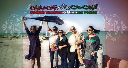 Iran/ Donne senza velo in Iran: in migliaia aderiscono su Facebook
