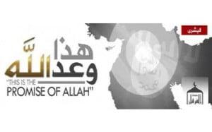 califfato-islamico