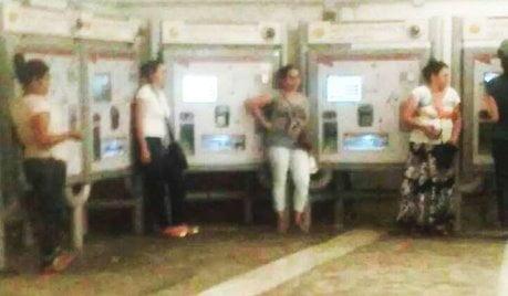 metro-rom
