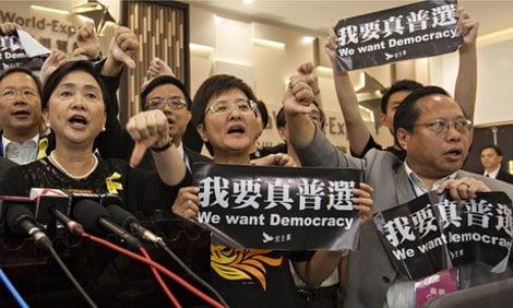 Pan-democratic politicians protest, Hong Kong