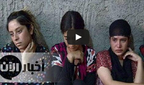 ISIS-donne-vendute