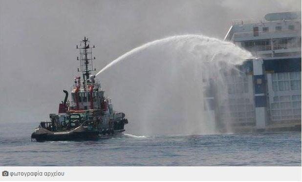 Norma-Atlantic2