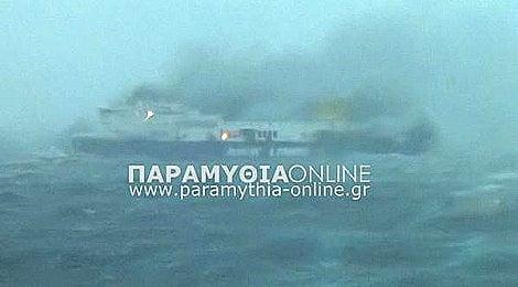 Norman-Atlantic