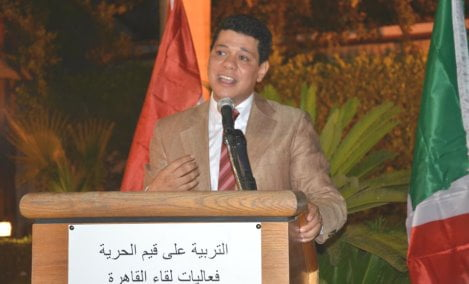 Wael-Farouq