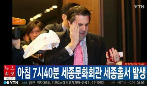 ambasciatore-usa-ferito-sudcorea