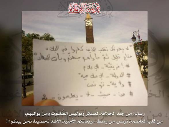 Nuovo messaggio sezione mediatica Isis in Tunisia