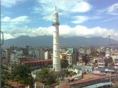 nepal-Dharahara
