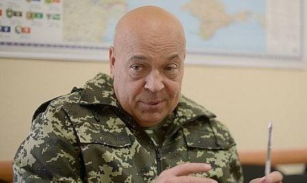 Gennadi Moskal