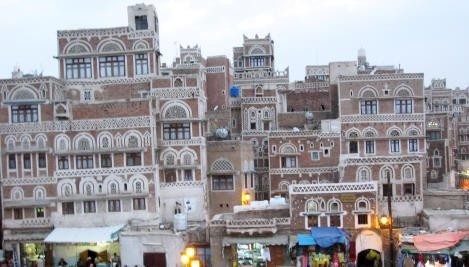 Sanaa_Yemen