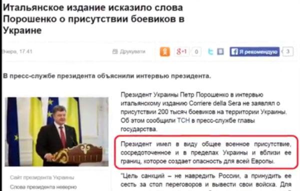 corriere-ucraina