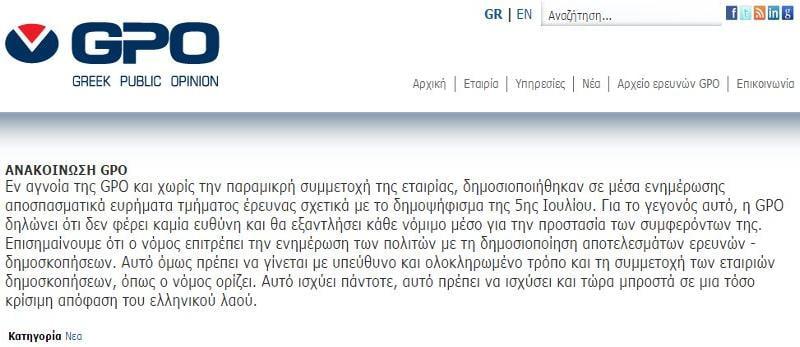 grecia-sondaggio