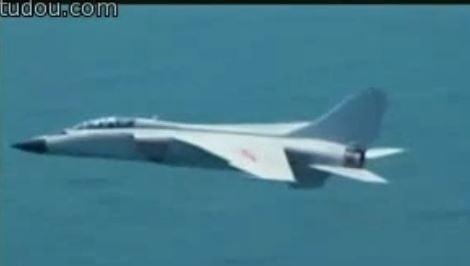 aereo-cinese