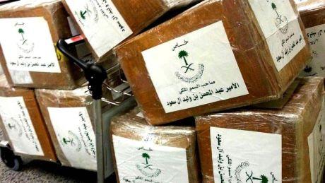 droga-princ-arabo
