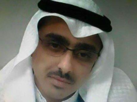 principe-arabo-droga