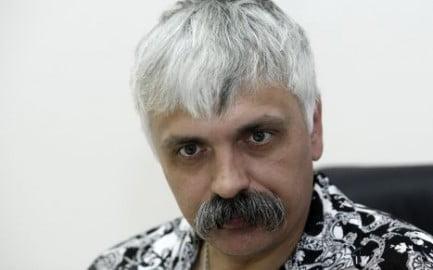 Dmytro-Korchynsky