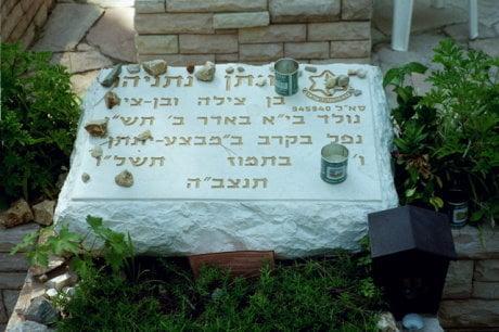La tomba di Joni al Monte Herzl