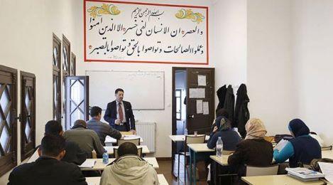 formazione-imam-francia