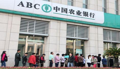 banca-cinese-congo