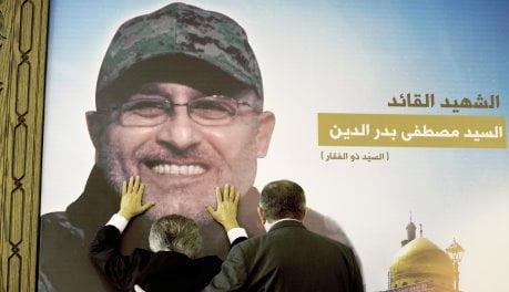 Comandante Hezbollah ucciso in Siria da raid Israele