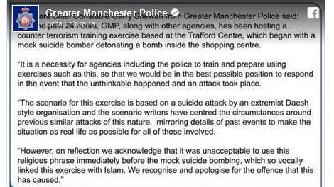 polizia-islam