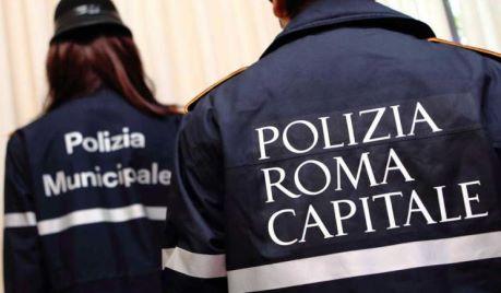 vigili Roma