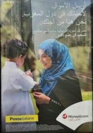 poste-arabo