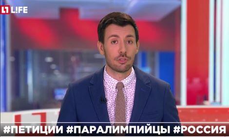 rv-russa2
