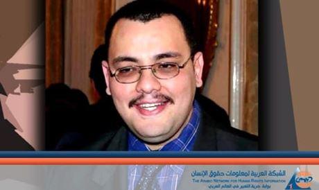 algeria-blogger-Mohamed-Tamalt