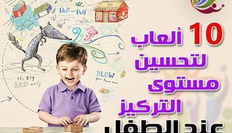 corsi-arabo
