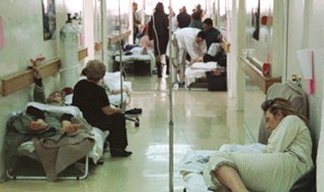 grecia-ospedale