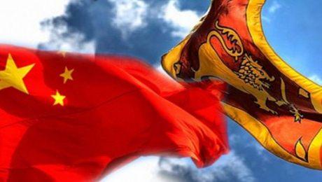 Cina-Sri-Lanka
