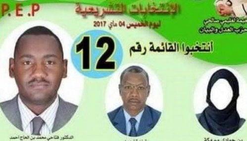 Islam, Algeria: cancellati volti delle candidate sui manifesti elettorali
