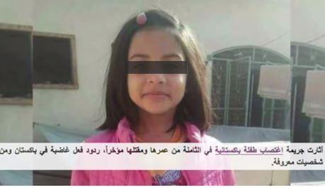 Stuprò e uccise bimba di sei anni, condannato a morte