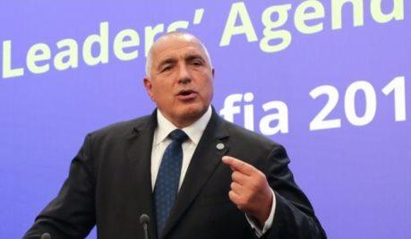 bulgaria Borisov