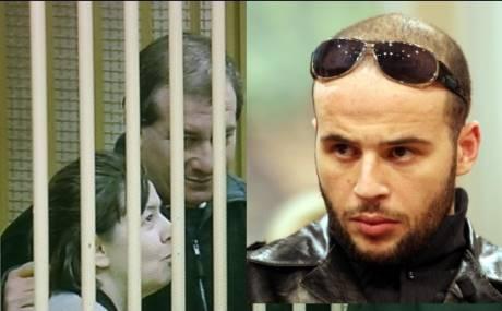Marzouk Olindo e rosa