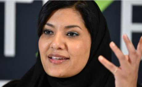 Arabia, prima donna ambasciatrice in Usa