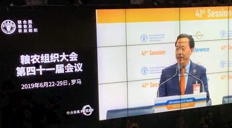 E' il cinese Qu Dongyu il nuovo direttore generale della Fao