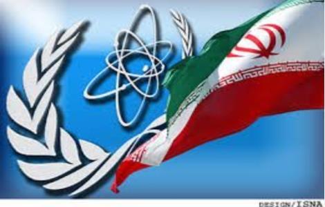 iran complesso nucleare di Natanz