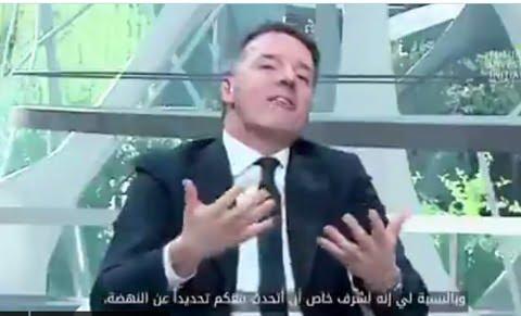 arab news renzi bin salman mio amico