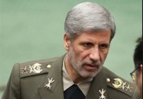 Iran Amir Hatami