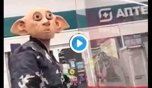 mascherina mascherata