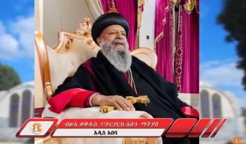 etiopia patriarca ortodosso